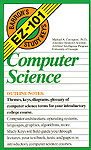 (Computer Science Study Keys)